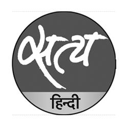 SatyaHindi-Logo1